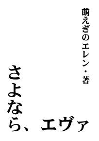 f:id:osito:20120504233613j:image