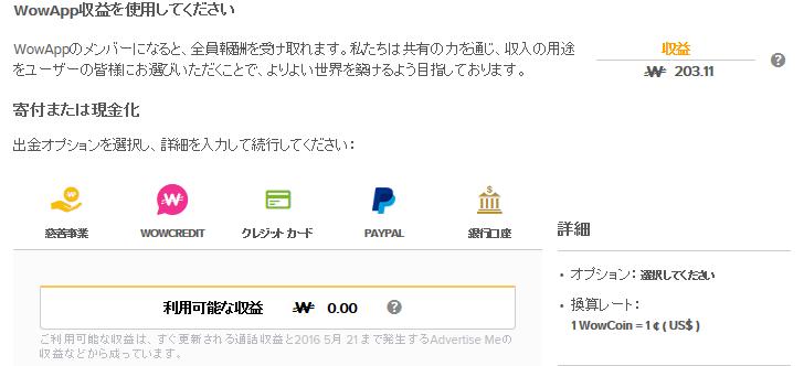 f:id:oskaki:20160720154434p:plain