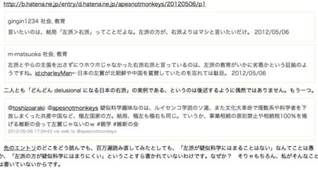 f:id:oskimura:20120514002859p:image