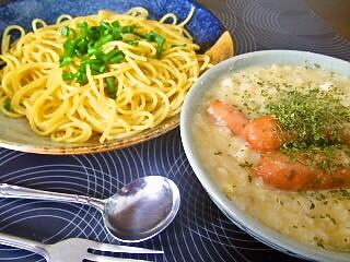 foodpic2001847.jpg
