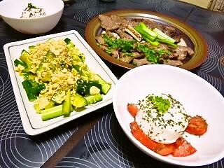 foodpic2513239.jpg
