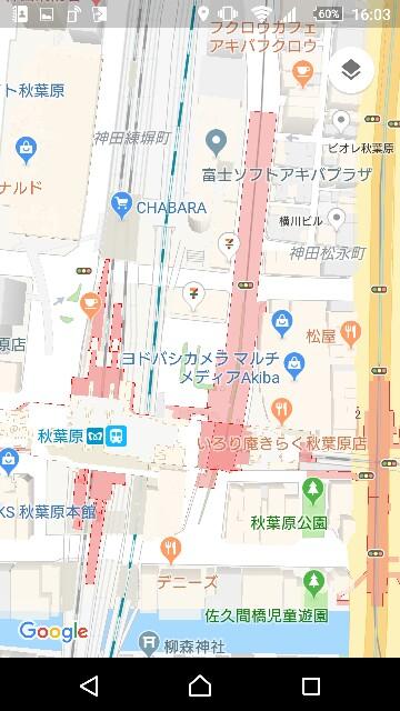 f:id:osozakiraichiblog:20180413172105j:image