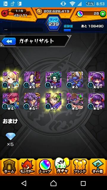 f:id:osozakiraichiblog:20180415142235j:image
