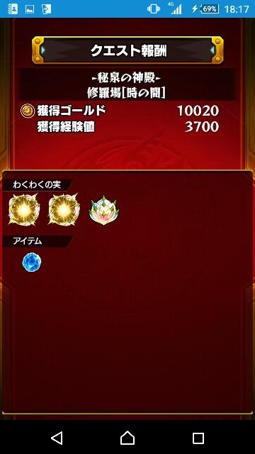 f:id:osozakiraichiblog:20180415142650j:image