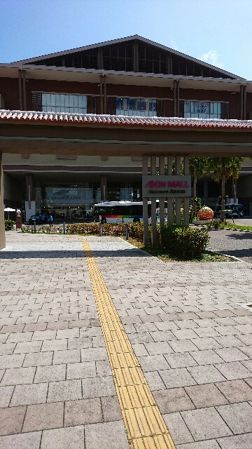 f:id:osozakiraichiblog:20180416173946j:image