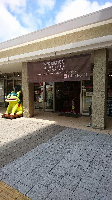 f:id:osozakiraichiblog:20180416180403j:image