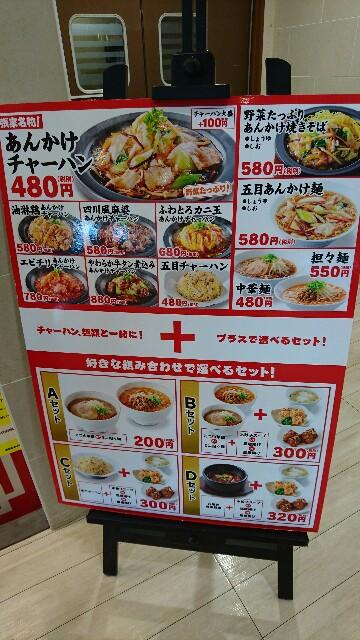 f:id:osozakiraichiblog:20180416200424j:image