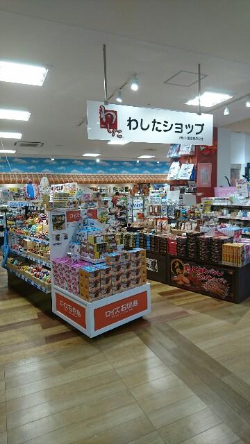 f:id:osozakiraichiblog:20180417180053j:image