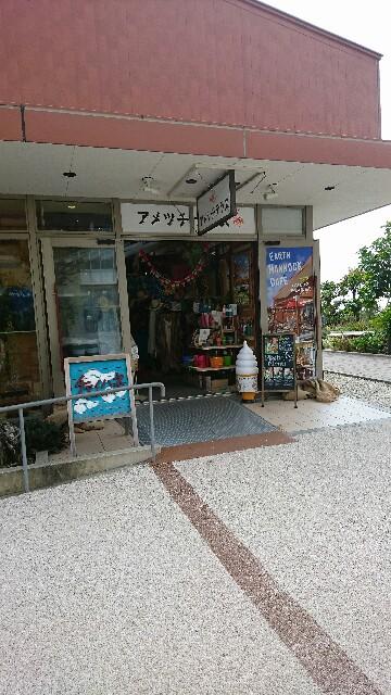 f:id:osozakiraichiblog:20180417183313j:image
