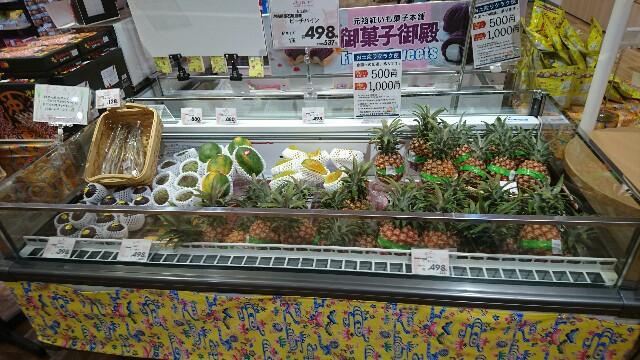 f:id:osozakiraichiblog:20180417192703j:image