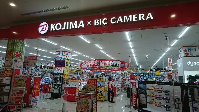 f:id:osozakiraichiblog:20180417195935j:image