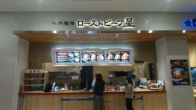 f:id:osozakiraichiblog:20180417201905j:image