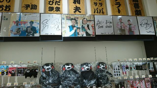 f:id:osozakiraichiblog:20180417215150j:image