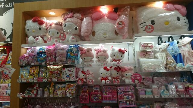f:id:osozakiraichiblog:20180417215722j:image