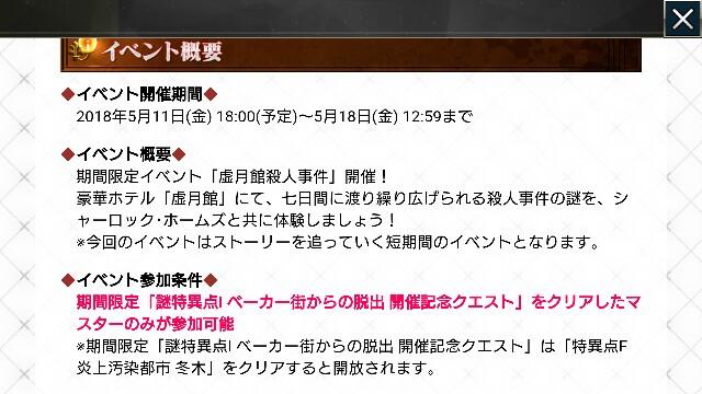 f:id:osozakiraichiblog:20180511090434j:image