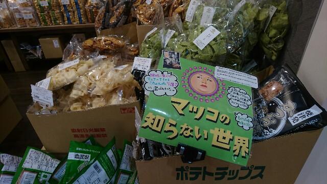 f:id:osozakiraichiblog:20180511181957j:image