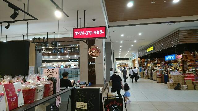 f:id:osozakiraichiblog:20180511183045j:image