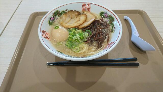 f:id:osozakiraichiblog:20180511185146j:image