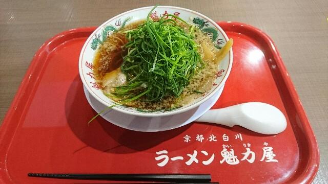 f:id:osozakiraichiblog:20180511190231j:image