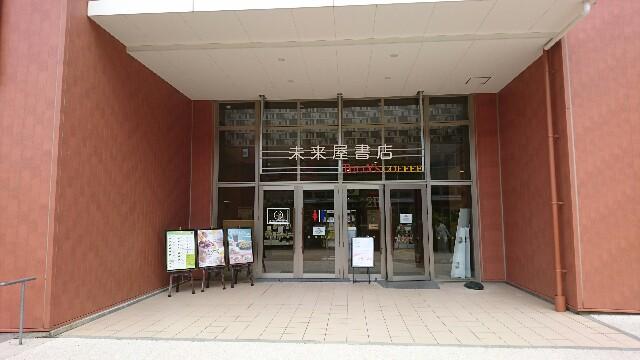 f:id:osozakiraichiblog:20180511193320j:image