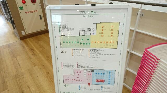 f:id:osozakiraichiblog:20180511193940j:image