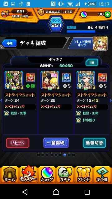 f:id:osozakiraichiblog:20180512175605j:image