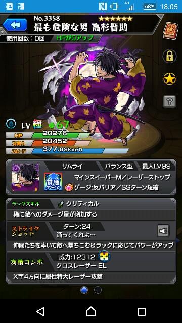 f:id:osozakiraichiblog:20180512180653j:image