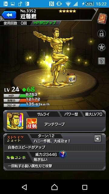 f:id:osozakiraichiblog:20180512181649j:image