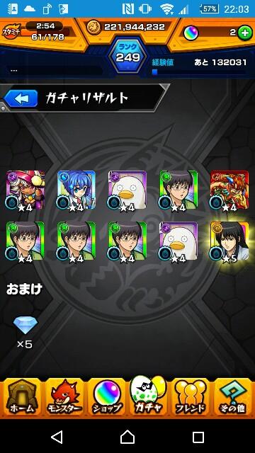 f:id:osozakiraichiblog:20180512182608j:image