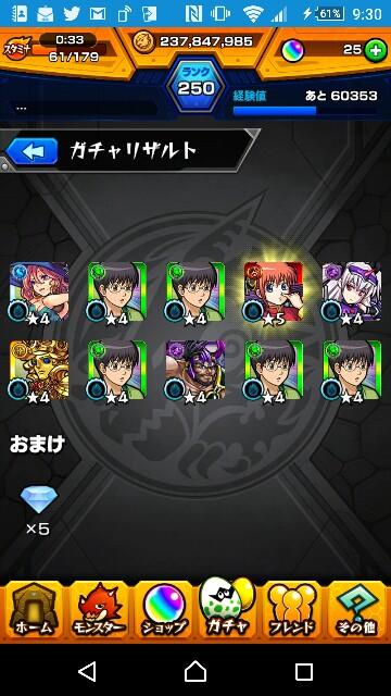 f:id:osozakiraichiblog:20180512182906j:image