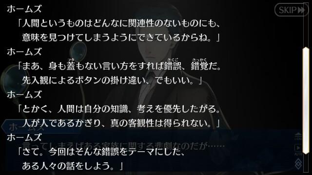 f:id:osozakiraichiblog:20180514073846j:image