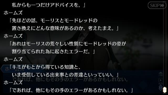 f:id:osozakiraichiblog:20180514084826j:image
