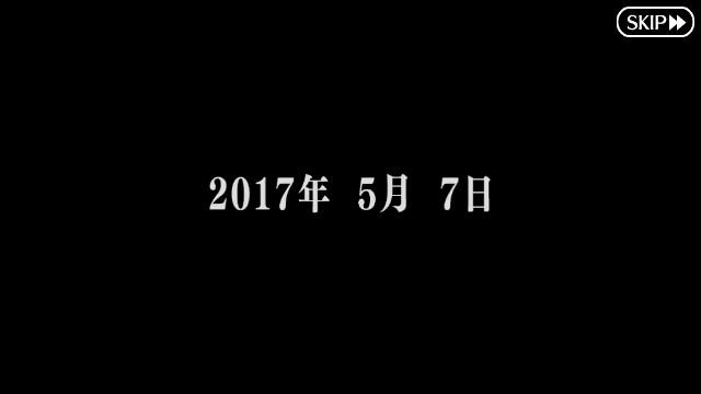f:id:osozakiraichiblog:20180515152220j:image