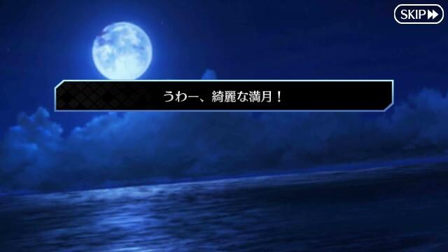 f:id:osozakiraichiblog:20180515153328j:image