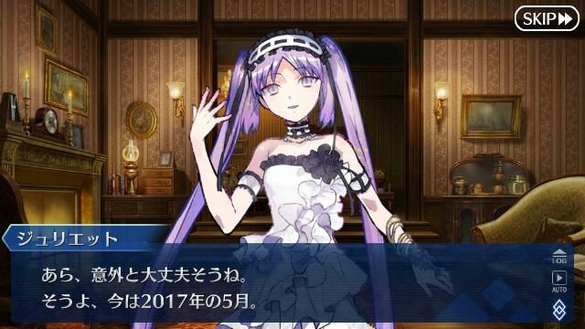 f:id:osozakiraichiblog:20180515155312j:image