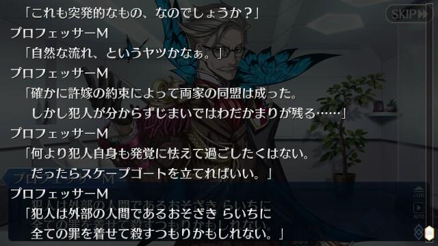 f:id:osozakiraichiblog:20180515164826j:image