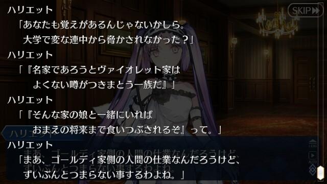 f:id:osozakiraichiblog:20180515165725j:image