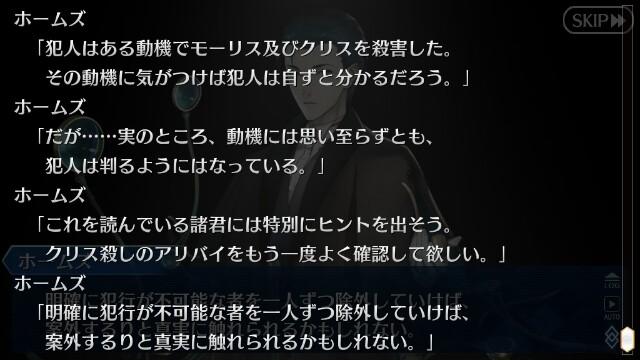 f:id:osozakiraichiblog:20180516112531j:image