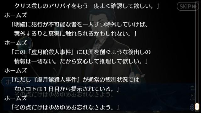 f:id:osozakiraichiblog:20180516114852j:image