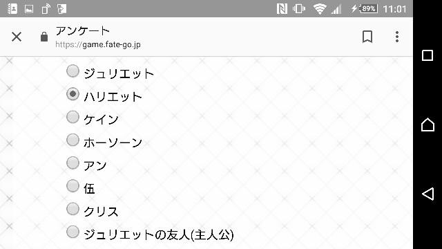 f:id:osozakiraichiblog:20180516115631j:image