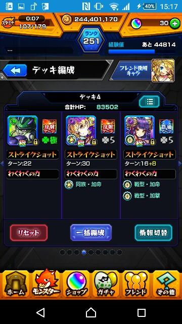 f:id:osozakiraichiblog:20180517103344j:image
