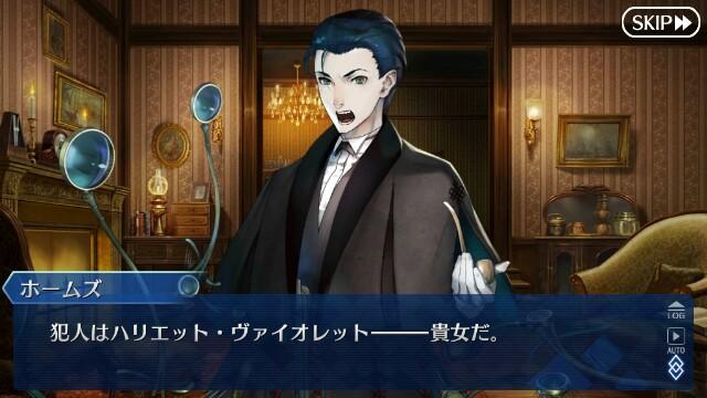 f:id:osozakiraichiblog:20180517193251j:image