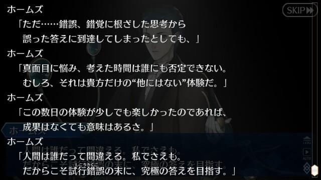 f:id:osozakiraichiblog:20180517195032j:image
