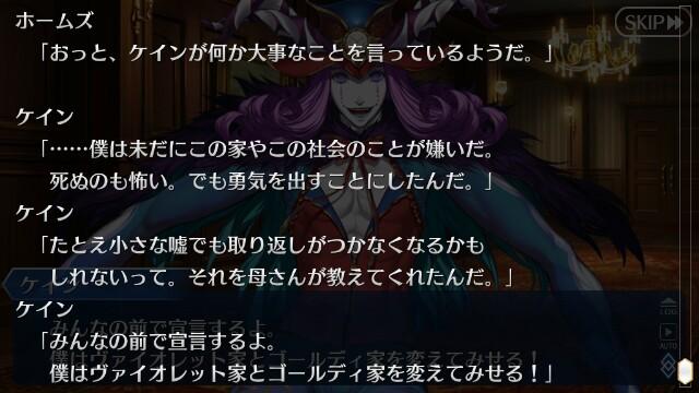f:id:osozakiraichiblog:20180517201756j:image