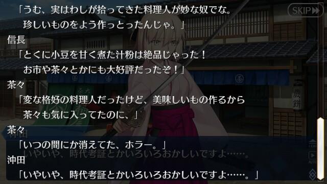 f:id:osozakiraichiblog:20180519123755j:image