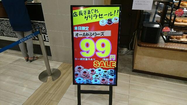 f:id:osozakiraichiblog:20180521192419j:image