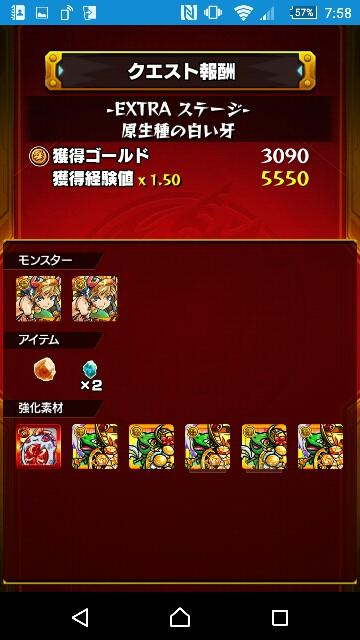 f:id:osozakiraichiblog:20180524154710j:image