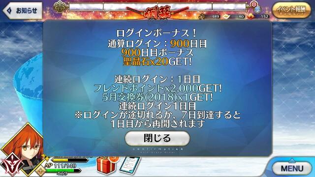 f:id:osozakiraichiblog:20180526112221j:image