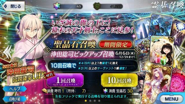f:id:osozakiraichiblog:20180526115325j:image