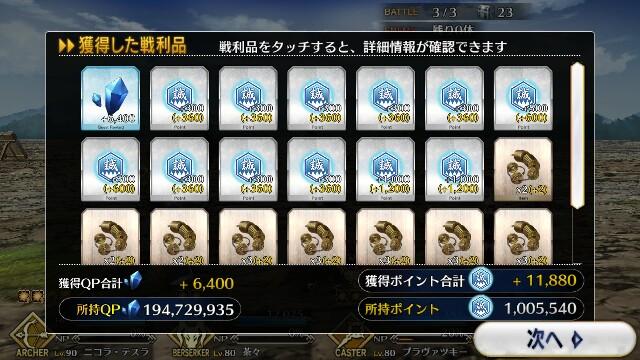 f:id:osozakiraichiblog:20180530121008j:image